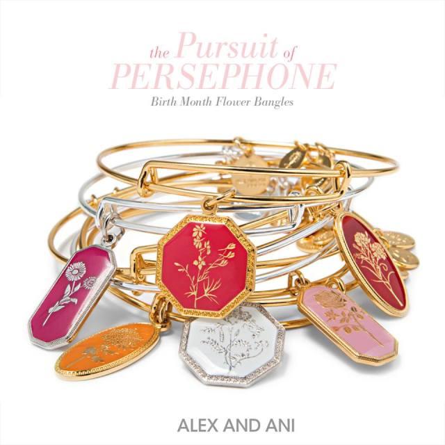 alexani-pursuit-of-persephone-cover